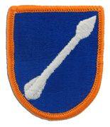 18th Aviation Brigade Army Flash