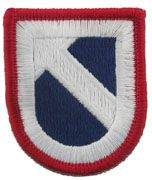 1st Sustainment Support Command Army Flash