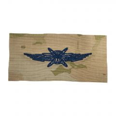 Space Force Embroidered OCP Sew-On Occupational Badge - Cyberspace Operator - Basic