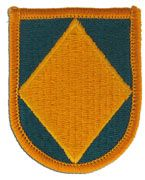 18th Airborne Corps NCO Noncommissioned Officer Academy Army Flash