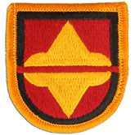 321st Field Artillery Regiment 1st Battalion Army Flash