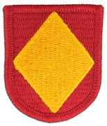 18th Airborne Corps Artillery HHB Headquarters and Headquarters Battery Army Flash